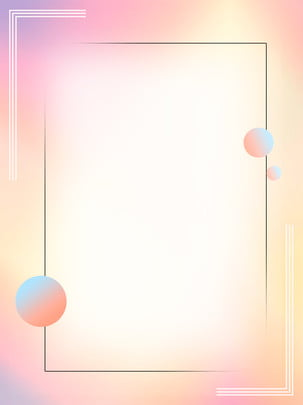 creative color gradient wind geometric lines background , Creative, Color, Gradient Background image