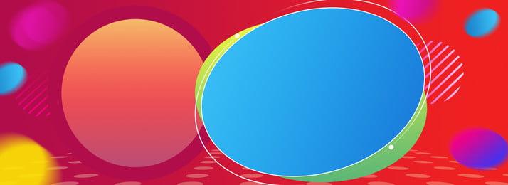 創造的なカラフルな幾何学的なグラデーションの背景 創造的な幾何学的なグラデーションの背景 グラデーション カラフルな背景 カラフルな幾何学的なグラデーションの背景 バナーの背景 創造的な幾何学的なグラデーションの背景 グラデーション カラフルな背景 背景画像