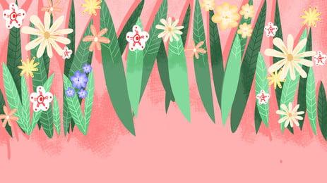 Creative Flower Green Leaf Background Material Leaf,leaves,leaf,green,flowers,color Background,invited Background,poster, Background, Background, Display, Background image