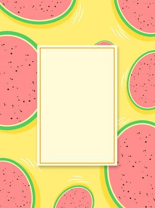 創意水果西瓜背景 , 創意, 黃色, 可愛 背景圖片