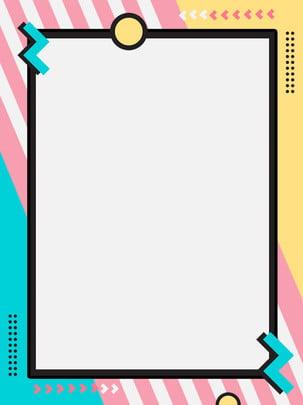 fundo geométrico criativo , Geometria, Pink, Plano De Fundo Imagem de fundo