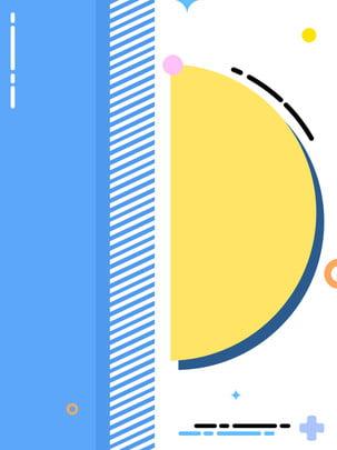 costura geométrica criativa meb estilo divertido fundo , Criativo, Geometria, Costura Imagem de fundo