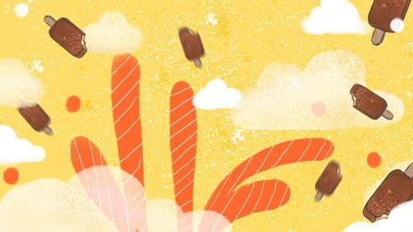 रचनात्मक हाथ चॉकलेट आइसक्रीम विज्ञापन पृष्ठभूमि तत्व खींचा, क्रिएटिव, हाथ खींचा हुआ, चॉकलेट पृष्ठभूमि छवि