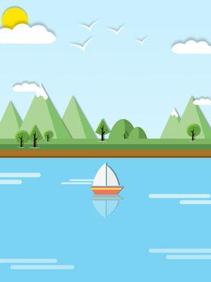 creative lakeside mountain forest boat paper cut style minimalist background , Creative, Lake Water, Mountain Forest Background image