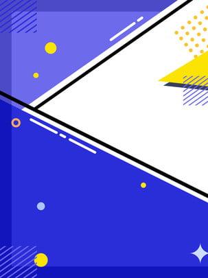 Sáng tạo MEB Style Blue Hình học tối giản đa giác Sáng tạo Phong cách Sáng Cảnh Áp Hình Nền