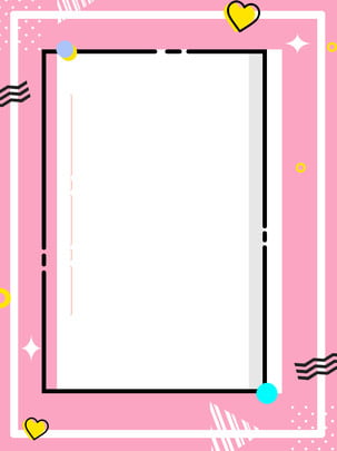 estilo minimalista criativo rosa de fundo geométrico meb , Criativo, Estilo Meb, Geometria Imagem de fundo