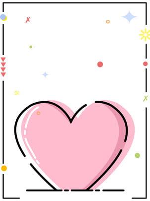 क्रिएटिव meb शैली गुलाबी प्रेम पृष्ठभूमि , क्रिएटिव, Meb शैली, गुलाबी पृष्ठभूमि छवि