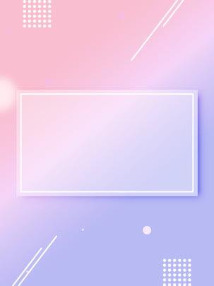 latar belakang pastel cahaya minimalis kreatif , Kreatif, Mudah, Ungu imej latar belakang