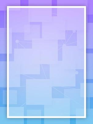 रचनात्मक न्यूनतर ज्यामितीय सार सूक्ष्म तकनीक पृष्ठभूमि , क्रिएटिव, ज्यामिति, अमूर्त पृष्ठभूमि छवि