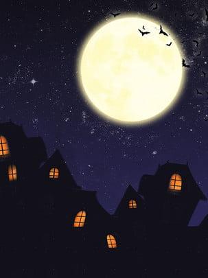 क्रिएटिव नाइट कैसल सिल्हूट हेलोवीन पोस्टर पृष्ठभूमि , महल की पृष्ठभूमि, स्केच, चन्द्रमा पृष्ठभूमि छवि