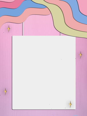 クリエイティブペーパーカット風ピンク雲空の背景 紙切れ風 クリエイティブ ピンク 背景画像
