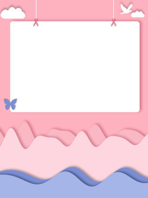 creative photo frame paper cut wind background , Lovely, Romantic, Pink Background image