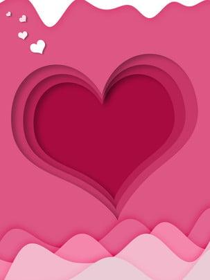 クリエイティブピンクの愛紙カット風の背景 クリエイティブ 愛してる ピンク 背景画像