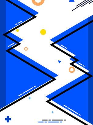 Creative polygon blue meb nền hình học thú vị Sáng Tạo Đa Hình Nền