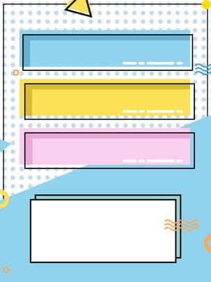 Criativo Polygon Multi Select Box Estilo MEB Background Criativo Polígono Marquise Estilo MEB Plano de Criativo Polygon Multi Imagem Do Plano De Fundo