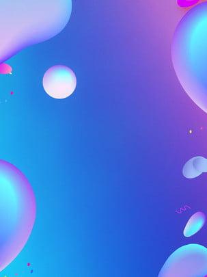 Nền gradient màu tím sáng tạo Thời Trang Gradient Hình Nền