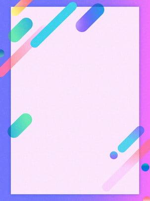 Tập tin nguồn nền gradient màu tím sáng tạo Màu tím Màu xanh Yếu Hoạt Tập Tin Hình Nền