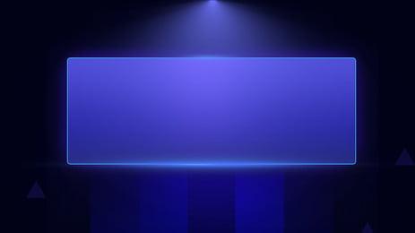 रचनात्मक बैंगनी प्रकाश पीपीटी ढाल पवन पृष्ठभूमि, क्रिएटिव, बैंगनी, प्रकाश पृष्ठभूमि छवि