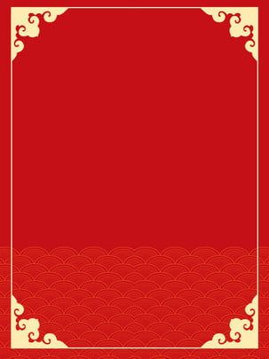 creative red chinese style festive background , Xiangyun, Texture, Minimalistic Background Background image