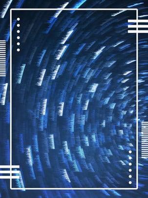 創意旋轉幾何背景 , 藍色, 旋轉, 幾何 背景圖片