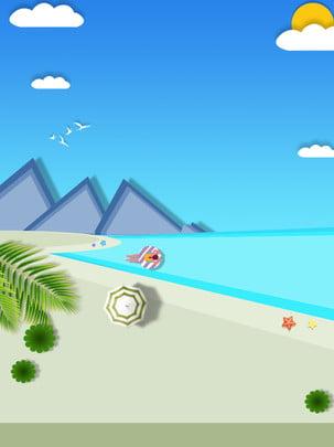 creative seaside swimming paper cut style minimalist background , Creative, Seaside, Swim Background image