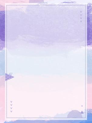 Màu sắc sáng tạo mềm vẽ tay nước phong cách tối giản nền Màu Mềm Bút Hình Nền