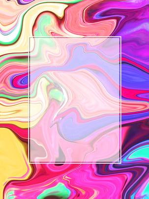 kreatif twisted berwarna warni cecair cat latar belakang angin , Kreatif, Latar Belakang Berpusing, Kecerunan Warna imej latar belakang
