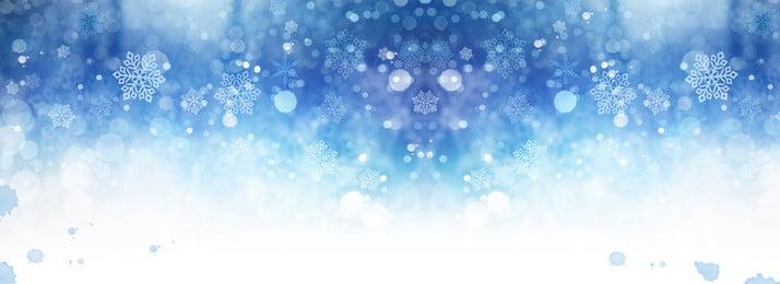 크리 에이 티브 겨울 눈송이 블루 톤 그라데이션 배경, 크리에이티브, 겨울, 푸른 색조 배경 이미지