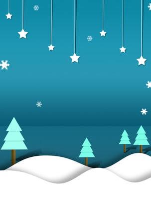 크리 에이 티브 겨울 눈송이 종이 잘라 바람 배경 , 크리에이티브, 겨울, 눈송이 배경 이미지