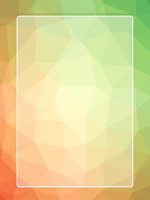 クリエイティブイエローグリーン低ポリ背景 , クリエイティブ, ジオメトリ, イエローグリーン 背景画像
