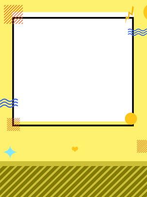 criativo amarelo meb estilo geométrico listrado fundo , Criativo, Geometria, Amarelo Imagem de fundo