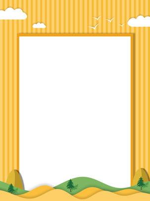 創意黃色條紋剪紙風背景 , 創意, 簡約, 條紋 背景圖片