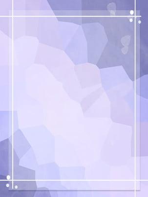 크리스탈 자주색 우아한 하이 엔드 배경 , 우아한, 고귀한, 하이 엔드 배경 이미지