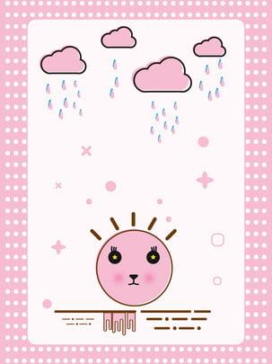 Dễ thương phim hoạt hình puppy mbe nền màu hồng Dễ Thương Phim Hình Nền
