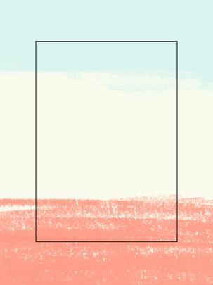 可愛多彩簡約背景 背景 清新 主圖背景圖庫