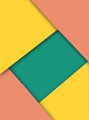 可愛幾何體碰撞色 , 幾何, 碰撞色, 背景 背景圖片