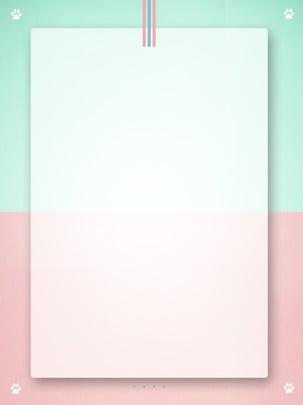 귀여운 소녀 심장 분홍색 배경 일러스트 레이션 , 단순한, 귀여운, 십대 마음 배경 이미지