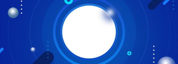 深藍漸變圓圈線條背景, 深藍, 漸變, 圓球 背景圖片