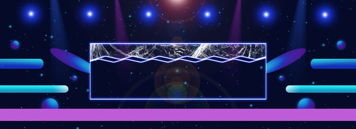 深藍對稱背景, 藍色, 燈光, 方框 背景圖片