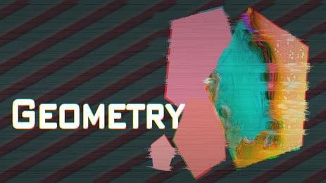暗いクールな幾何学的なビブラート断層風ppt背景 ダーク かっこいい ジオメトリ 人気のある ビブラート 断層風 Ppt バックグラウンド 暗いクールな幾何学的なビブラート断層風ppt背景 ダーク かっこいい 背景画像