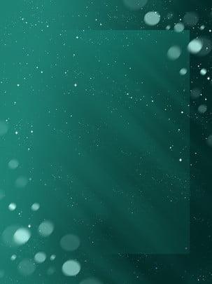 ダークグリーンの夢のようなフォーカススポットの背景 , 濃い緑色の背景, フォーカスの背景からファンタジー, 多重スポット背景 背景画像