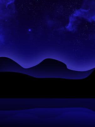 深邃黑夜星空燦爛背景 , 創意, 夜空, 星空 背景圖片