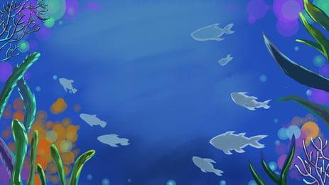 深海魚群植物藍色背景, 深海, 魚群, 植物 背景圖片