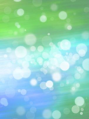 परिभाषित प्रकाश स्थान काल्पनिक रोमांटिक सरल ताजा पृष्ठभूमि सामग्री , डिफोकस स्पॉट, सपना, रोमांटिक पृष्ठभूमि छवि