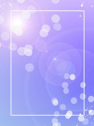 Hiệu ứng điểm nhấn màu xanh lam nền tím đẹp lãng mạn Lãng Mạn Tại Hình Nền
