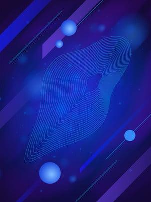デザインスポットテクノロジークールラインポイントライングラデーションフューチャーブルー マッチング デザイン 行 背景画像