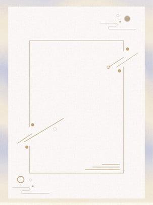 परेशान शरद ऋतु का माहौल पोस्टर पृष्ठभूमि , ली किउ, पीला, ढांचा पृष्ठभूमि छवि