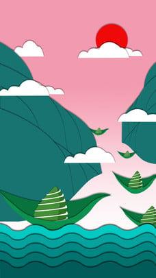 dragon boat festival cloud dice chất liệu nền , Nền Hồng, Mặt Trời, Đám Mây Ảnh nền