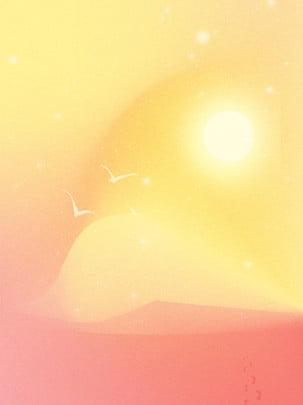 dreamy trừu tượng núi và mặt trời nền , Núi, Mặt Trời, Chim Ảnh nền
