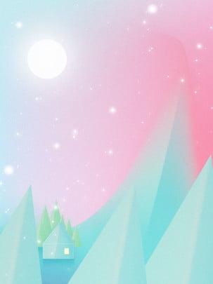 dreamy trừu tượng núi túp lều , Mặt Trời, Màu Hồng, Độ Dốc Ảnh nền